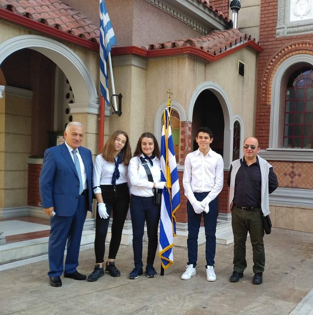 Εορτασμός του Μακεδονικού Αγώνα